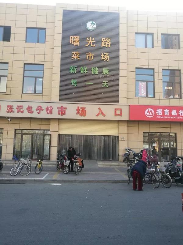 天津新开10个菜市场,在你家门口吗?
