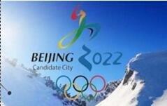 北京冬奥会和冬残奥会主题音乐作品征集