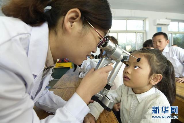 (教育)(1)河北故城:保护视力从小做起