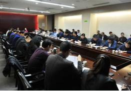 唐山市委政法委召开推进高质量发展会议