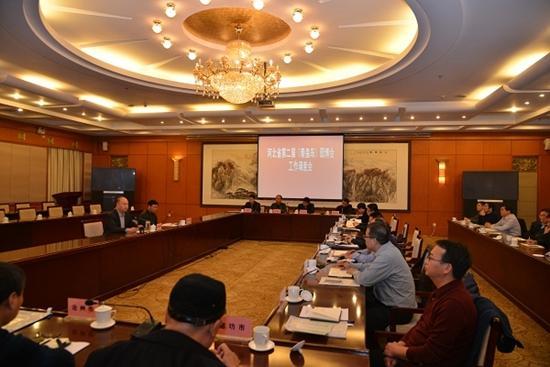 河北省第二届园博会工作调度会现场。 通讯员 王宝松 摄