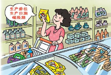 廊坊市某超市经营不符合食品安全标准食品案: 今年7月,廊坊市食药监图片
