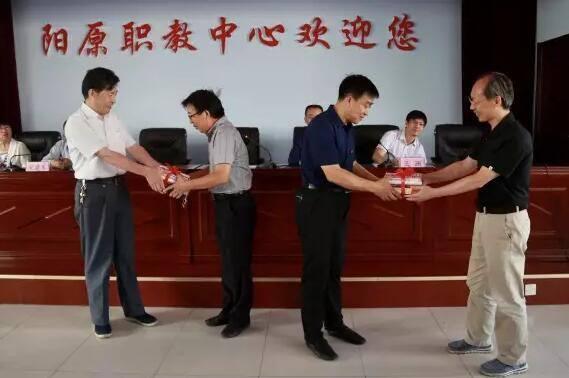 全国学生资助管理中心党总支为阳原县师生捐赠物资