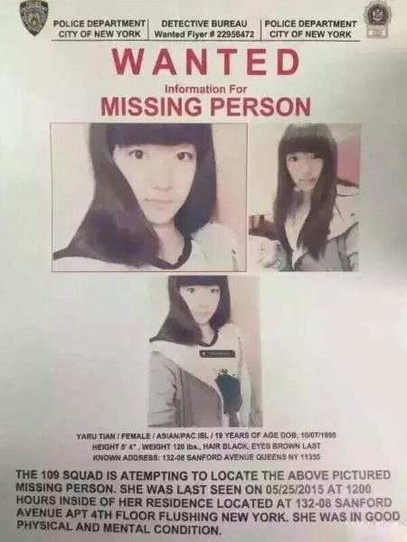 藁城19岁女孩在纽约失踪38天
