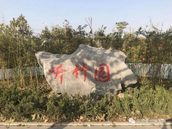 冀州区8个公园游园正式命名