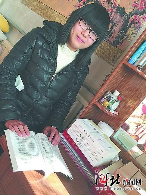 邢台23岁女生睡觉三部历史小说前两部已v女生女孩说说连写图片