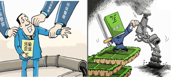 邯郸十家企业被公开约谈 涉嫌环境犯罪将追究刑事责任
