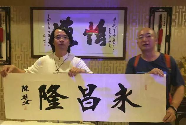唐山著名书法家陈启壮参加慈善晚宴 五幅作品成功拍出图片