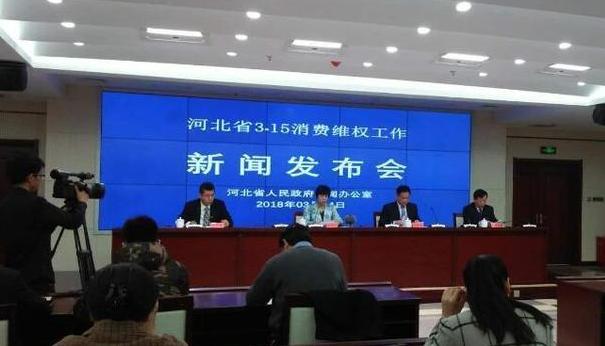 """河北省将开展""""城市消费者满意度调查"""""""