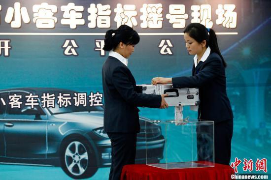 北京:本期将配置个人普通小客车指标6333个