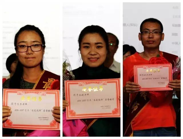 张家口市职教中心隆重召开庆祝第33个教师节表彰大会