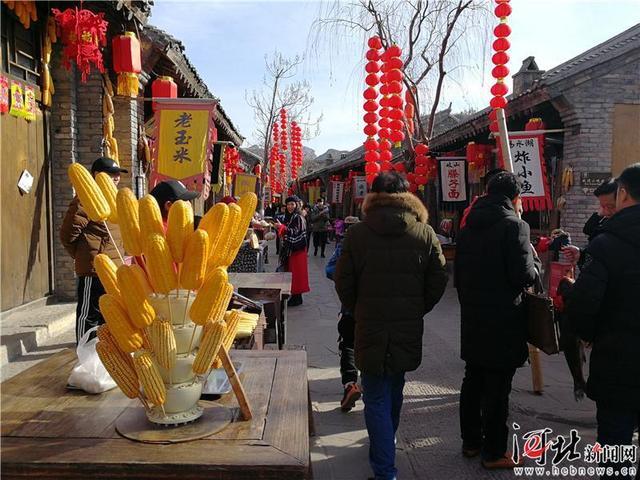 杀年猪 竞鱼王 易县太行水镇春节游拉开序幕
