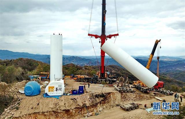 (经济)(1)河北青龙100兆瓦新能源项目加紧建设