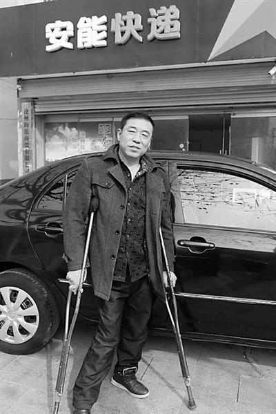 河北残疾人杨同义先后参与创办了两家公司一个厂