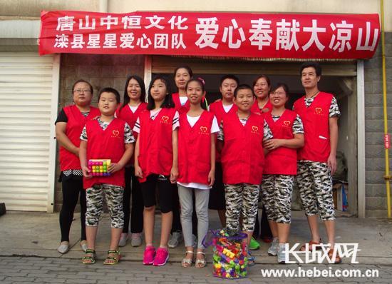 一衣一物寄深情 唐山爱心团队为大凉山捐献衣物