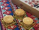 梅朵手作课堂25丨月饼