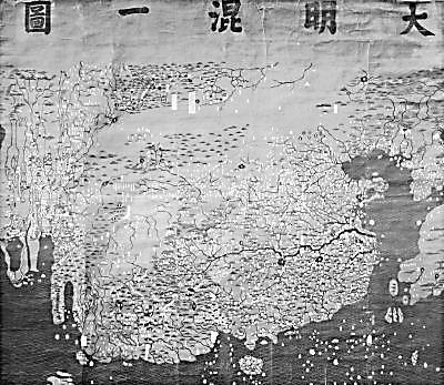 明朝绘疆域地图《大明混一图》,图上标出周边国家.-中国古代影响