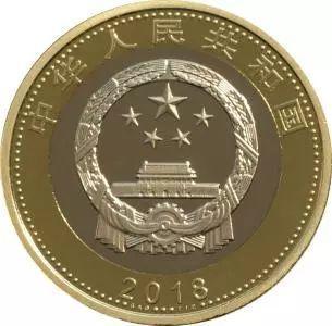 开眼啦!10元硬币原来长这样,河北分到这些枚