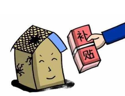 河北省优先对贫困户等4类图纸实施对象v图纸_三十八危房基京栋