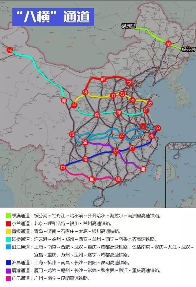 未来中国高铁规划图公布 河北将再建多条高铁