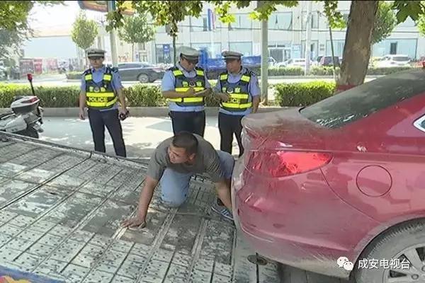 邯郸成安交警大队持续整治违章停车