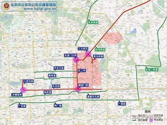 省交管局提示:近期北京外事活动较多 请错时赴京