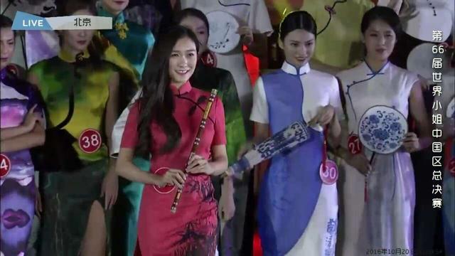 第66届世界小姐中国区总决赛暨颁奖典礼圆满落幕