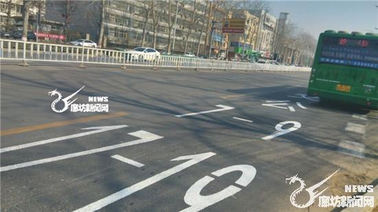 廊坊市区的公交车道 您了解多少?