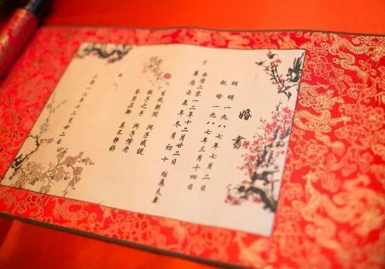 中国婚礼的流程是怎样的 传统中式婚礼策划方案