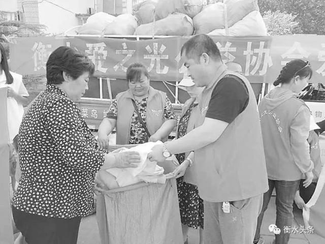 衡水市6000余件衣物发往新疆为贫困群众送去温暖