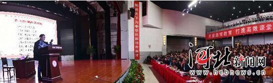 近日,中国卓越校长局长峰会暨全国名校备战高考与学科建设研讨现场会在石家庄精英中学举行。图为会议现场。 精英中学提供