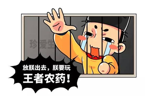 联通腾讯王卡杯电竞精英挑战赛 邯郸站招募中!