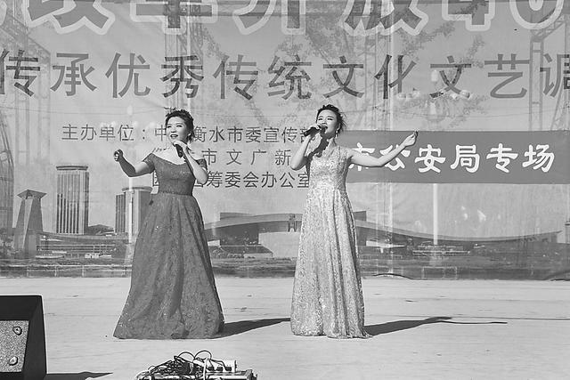 歌曲《我们的中国梦》