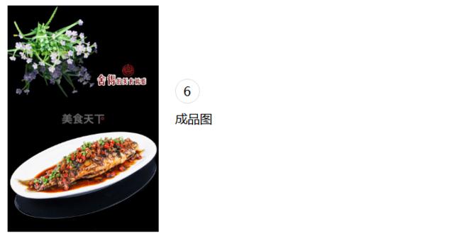 超级下饭菜【外婆菜烧鲫鱼】