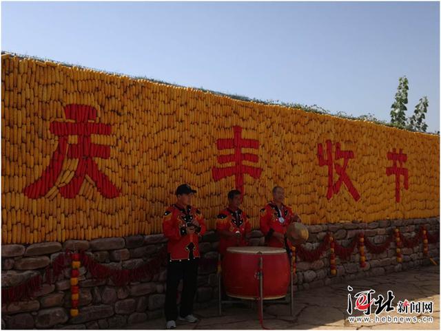 """河北省首届""""中国农民丰收节""""开幕"""