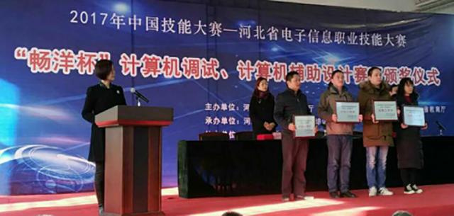 张家口教师在河北省电子信息职业技能大赛中喜获佳绩