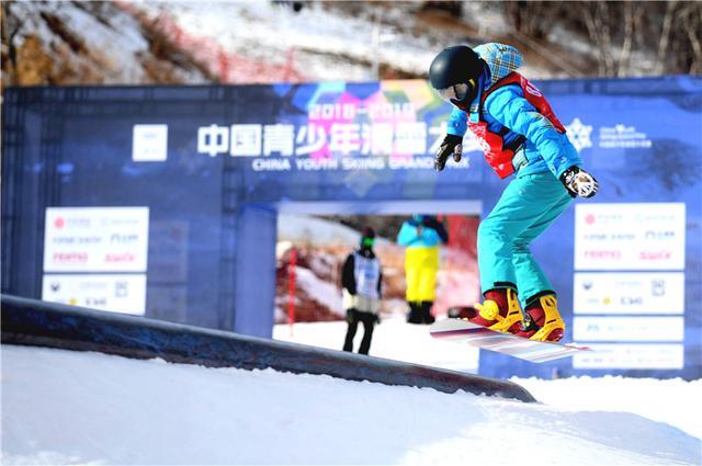 滑雪——中国青少年滑雪大奖赛在崇礼开赛