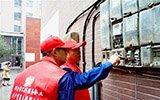 河北邢台公共服务企业共产党员志愿服务队成立