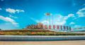 唐山南湖生态旅游景区