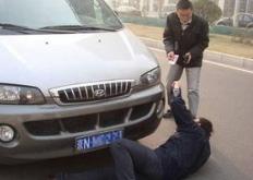 全城警惕:所有车主一定要远离这两个人!