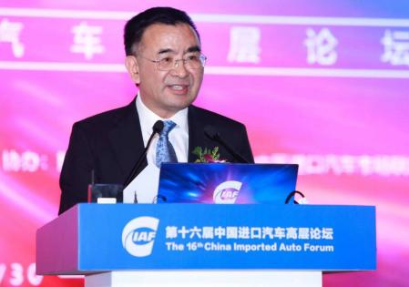 中国进口汽车高层论坛在京举办