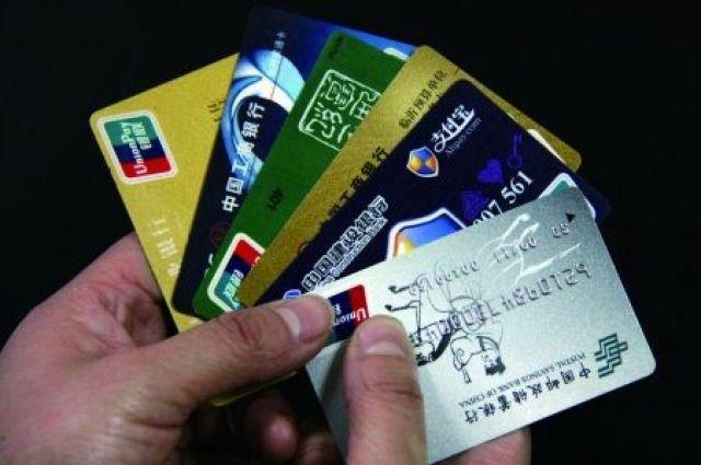 账户新规执行半年有余,这些卡你处置了吗?