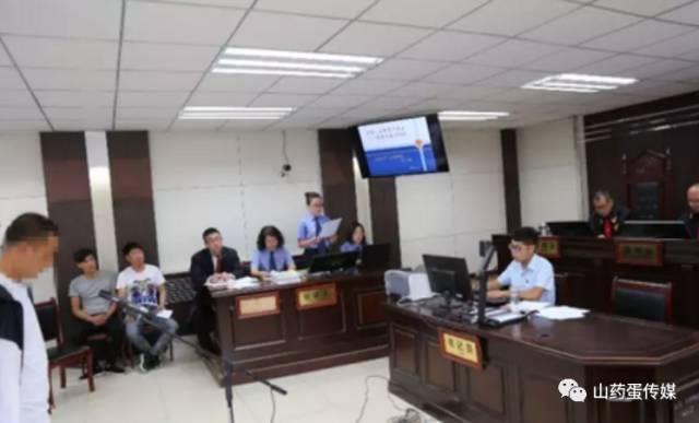 7.27张家口沽源灭门惨案开庭 嫌犯受审