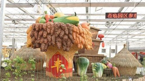 承德县农业科技园区跻身省级行列