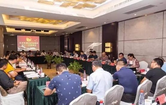 北京张家口企业商会召开第11次理事会