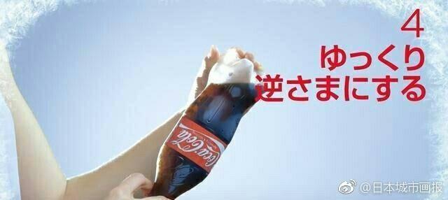 可口可乐又有新喝法,这些奇葩款,喝过一半算我输!