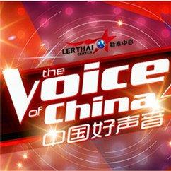 第四季中国好声音京津冀招募