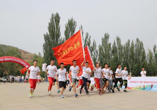 张家口市第31届奥林匹克日活动暨京张两地助学公益跑