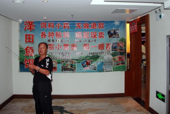 秦皇岛渔具展览会在�础し染频瓿晒�举办