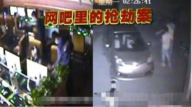 邯郸成安:假警察抢劫 真警察出击
